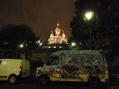 ぷらぷら、パリの一人旅。~パリ市内観光編 No.1~