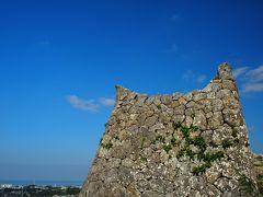 正月の沖縄でグスク巡り★2ndグスク・中城城跡でまだ見ぬスコットランドに想いを馳せる編