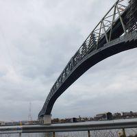 島根半島と境水道大橋(鳥取県と島根県をつなぐ橋)☆ 左右非対称の珍しい橋!!