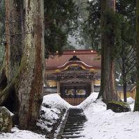 冬の越前を行く【1】~城下町勝山と永平寺~