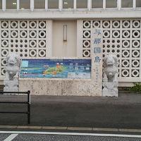 第2弾現実逃避行八重山諸島の旅~与那国島・波照間島・石垣島~《前編》与那国島編・雨ですか?