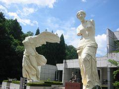三重の山中でパリを満喫「ルーブル彫刻博物館」