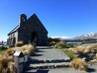 ニュージーランド~ワインの旅6