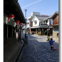 Solitary Journey [1333] 約200mの町筋に江戸時代の商家が立ち並ぶ金魚ちょうちんの町'柳井'<やない白壁通り>山口県柳井市