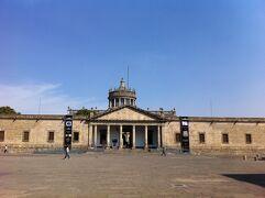 2014 02 メキシコ⑤5世界遺産10泊の旅 グアダハラ