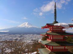 山梨から富士山観賞&甲府