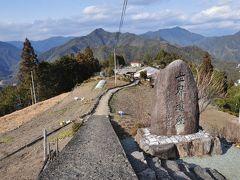 2011年1月熊野古道・小辺路・果無峠