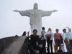 地球の裏側へ!2003年ブラジルの旅