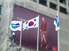 1年ぶり、4回目の韓国ソウルの旅。