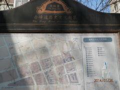 26日曜日本料理店「泉」を探し周り「亀戸2丁目」に入る