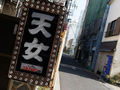 『35mmでいく東京散歩』 吉原ソープ街&旧山谷ドヤ街&ちょこっと南千住 あまりにディープ過ぎて人には勧められないし(苦笑)