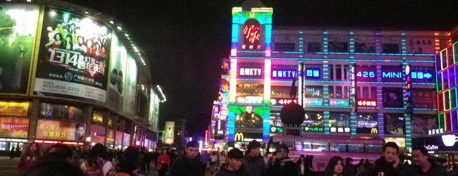 中国訪問 2回目の広州