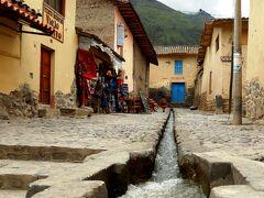 遥かなる南米への道 聖なる谷にて 3