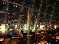 香港旅行記(1)グルメ