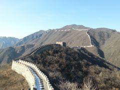北京 一人旅 2014.02