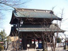 聖天山観喜院-貴惣門から仁王門