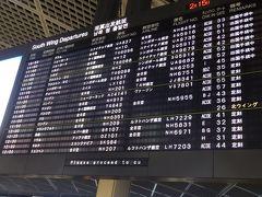 アイらぶグアム VOL.1(成田前泊、出国編)