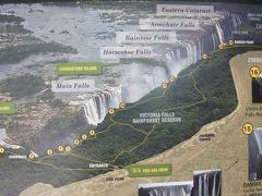 ビクトリアの滝・ジンバブエ側とザンベジ河クルーズ&ラフティング