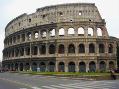 二度目の海外旅行はヨーロッパ周遊の卒業旅行⑤~ローマ