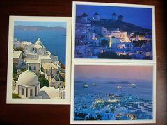 二度目の海外旅行はヨーロッパ周遊の卒業旅行⑥~アテネ