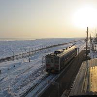 冬の道東の旅(オホーツク海に1番近い駅北浜駅&網走監獄博物館)