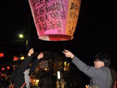 元宵節台湾5★平渓線沿線★平渓でランタン上げ!