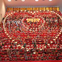 恋人の聖地「須坂アートパーク」、三十段飾り 「千体の雛祭り」豪華絢爛・・じぇじぇじぇ・・