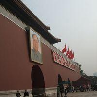 3【北京】北京観光と美味しいものいっぱい