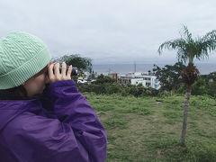 沖永良部島に行ってきた