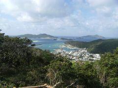 2014沖縄避寒旅行⑩ 高月山とチシの展望台へのハイキング(後編)