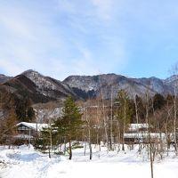 冬の奥飛騨へ(1)~奥飛騨温泉郷 福地温泉に恋をした♪ 《村の散策&湯めぐり編》