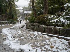 2014.2 京都冬の旅 ①