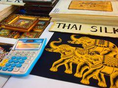 タイ旅行記(4)バンコク