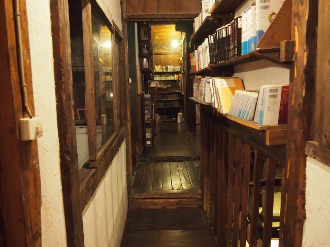 2日目<br />am 奥武島で海洋実習<br />pm ショップにてログ付け<br /><br />アドバイスは事前学習のみで<br />学科やテストはありませんでした。<br /><br />宿泊先 月光荘<br /><br />利用したお店<br />海鮮居酒屋 大漁屋<br />沖縄食堂 じまんや