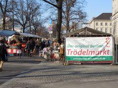 2014年2月 ベルリン、ドレスデン7泊8日の旅 3日目(ドイツ連邦議会議事堂と蚤の市めぐり)