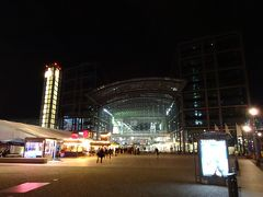 中欧:ベルリン・プラハ・ブダペスト・ウィーン旅行 (2013秋:1日目 出発~ベルリン到着) 1/15