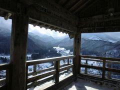 山形ひとり旅・ふたたび ①山寺~かみのやま温泉