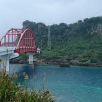 気の向くままに... 沖縄ひとり旅 (伊計島から浜比嘉島:ホテル浜比嘉島リゾート編)