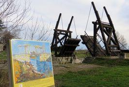 2014早春、南フランス等・4ヵ国巡り(22):2月28日(7):フランス:アルル、ゴッホの跳橋、ゴッホのブロンズ像、古代ローマ遺跡