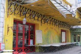 2014早春、南フランス等・4ヵ国巡り(23):2月28日(8):フランス:アルル、ローマ遺跡、ゴッホの『夜のカフェテラス』、フォルム広場