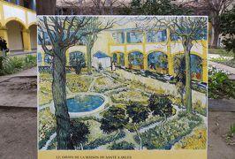 2014早春、南フランス等・4ヵ国巡り(24):2月28日(9):フランス:アルル、ゴッホの病院の中庭、オベリスク、詩人ミストラルの銅像