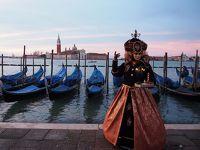 2度目のイタリアに再び魅せられて・・・冬の風物詩・カーニバル中のベネツィアに宿泊
