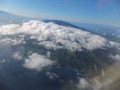 勤続30年 リフレッシュ休暇 マウイ島へ(その5)