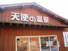 宮城県 日本三景松島・小原温泉・幻の天使の温泉などウロウロ漫遊記