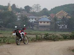 東南亜オフロード9 ミャンマー「辺境・Lovers Map」