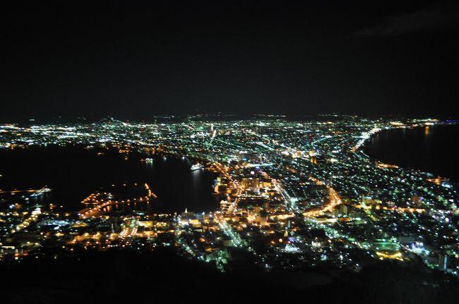 2014年3月1日から2日にかけて、2013年5月に廃止される江差線木古内-江差のお別れ乗車に行ってきました。<br /> 日程の関係で最寄の函館空港まで航空機で往復というあわただしい日程でしたが、天気にも恵まれ予定通りの行動がとれました。<br /> 夜の函館に戻り、函館で一泊です。