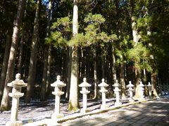 お正月に高野山