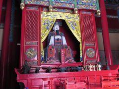 孔子の故郷曲阜へ2★孔子の一番弟子顔回をまつった廟~顔廟~