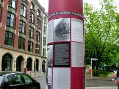 2013(39) まったりと200番バス・アレクサンダー広場・聖マリエン教会、そしてやっぱり・・・ローゼン通り事件再考☆(付録)ベルリンアパート生活も