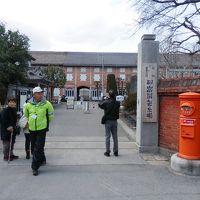 富岡製糸場と群馬の工場見学